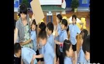 幼儿大班科学《小小杂技员》教学视频
