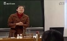 初中化学《饱和溶液 不饱和溶液》课堂教学(中小学新课程改革优秀课例教学视频)