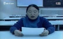 高中化学《化学键》点评(中小学新课程改革优秀课例教学视频)