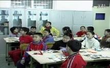 探究性学习优秀课例:小学美术《对称的美》课堂实录(中小学新课程改革优秀课例示范教学实录)