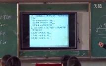 北师大版初中数学九上《直线与圆的位置关系》安徽王彦荣(1)