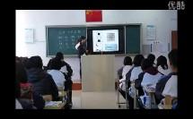 人教版初中物理八上《生活中的透镜》山东魏彩虹