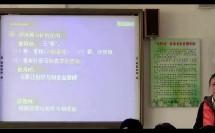 人教版初中物理八下《力》的复习 山东刘桂先