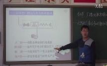 人教版初中物理九年级《第3节 广播、电视和移动通信》天津王镇