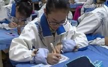 人教版初中物理九年级《力》复习 山东徐卫华