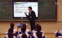 人教版初中化学九上《探究水的组成》甘肃程明银