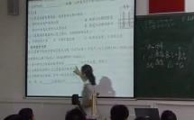 人教版初中化学九上《水的组成》四川周玲