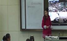 初中生物人教版八上《保护生物多样性》湖南尹健
