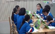 初中生物人教版八上《保护生物的多样性》湖南张骅