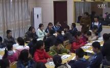 初中生物人教版八上《保护生物的多样性》湖南阳武东