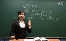 初中历史人教版八年级《血肉筑长城》名师微型课 北京张丽