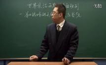 初中历史人教版九年级《世界反法西斯战争的胜利03》名师微型课 北京詹利
