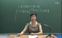 初中历史人教版七年级《汉通西域和丝绸之路》名师微型课 北京蔡艳