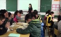 初中语文人教版八下《 喂——出来》湖南李文瑾