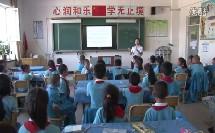 活动二 课间游戏小达人(小学综合实践_沪科教课标版_3年级上册)