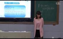 二、信息技术及其应用和发展(初中信息技术_沪科教课标版_七年级上册)