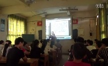 1. 分子动理论(初中物理_教科2011课标版_九年级上册)