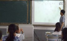 三角形全等的判定定理1(SAS)(初中数学_沪科2011课标版_八年级上册)