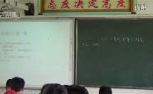 三角形全等的判定定理2(ASA)(初中数学_沪科2011课标版_八年级上册)