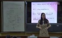 光的反射定律(初中物理_沪教版_八年级上册)