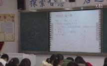 直角三角形全等的判定定理(HL)(初中数学_沪科2011课标版_八年级上册)