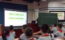 工作效率(小学数学_沪教2001课标版_四年级上册)