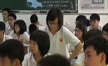 人教课标版八年级物理上册《第二章 光现象 第1课时 光的传播》黄嘉艾 教学视频