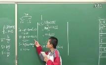 本章复习(初中物理_教科2011课标版_八年级上册)