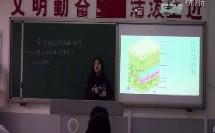 第二节 植物光合作用的场所(初中生物_苏教2001课标版_七年级上册(2009年6月第8版))