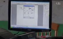 第5课 设置文档格式(初中信息技术_西南师大课标版_七年级上册)