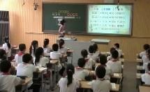 工作效率、工作时间、工作量(小学数学_沪教版_四年级上册)