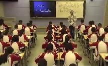 第3课 古代希腊和罗马(初中历史_中华书局2001课标版_九年级上册(2011年7月第2版))