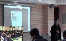 第10课辛亥革命与中华民国的建立(高中历史_华东师大版_高三上册)
