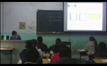4.1.2点、线、面、体(初中数学_人教2011课标版_七年级上册(年6月第1版))