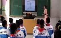 音乐知识F大调(小学音乐_人教2011课标版(五线谱)_四年级上册)