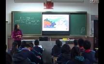 中华民族的母亲河 黄河的治理(初中地理_沪教版_七年级上册)