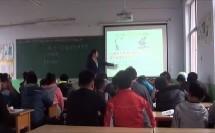第一章 生物圈中的绿色植物(初中生物_济南社2011课标版_七年级上册)