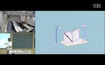 2. 光的反射定律(初中物理_教科2011课标版_八年级上册)