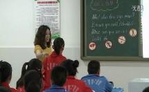 Unit 5 Signs(小学英语_译林2011课标版三年级起点_六年级上册(2014年4月第1版))