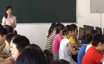 第9课 制作电子表格(初中信息技术_人教2001课标版_七年级上册)