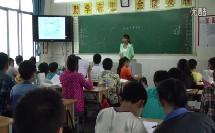第一章从世界看中国 (初中地理_人教2011课标版_八年级上册(2013年6月第1版))