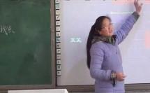二 轴对称和平移(小学数学_北师大2011课标版_五年级上册)