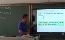 第一节化学反应与能量的变化(高中化学_人教2003课标版_选修4)