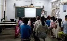 (听赏与跟唱)中国少年先锋队队歌(小学音乐_湘文艺2011课标版_三年级下册(2015年1月第1版))