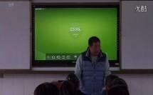 第一课 汉字与书法文化(高中美术_人教2003课标版_书法)
