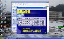 第二节 在电脑中输入中文——汉字输入法(初中信息技术_华中师大课标版_七年级第一册(2014年7月第2版))