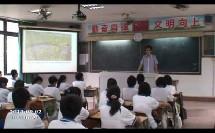 科学家访谈探索生物大分子的奥秘(高中生物_人教2003课标版_必修1)
