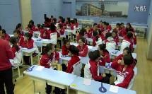 第二课:轻松面对挫折与失败(高中公共卫生教育_大连理工版_高中二年级(2013年7月第2版))