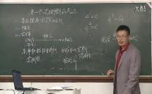 一 基因控制蛋白质的合成(高中生物_北师大2003课标版_必修2)
