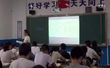 毕业歌(初中语文_鄂教2001课标版_九年级下册)